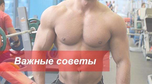 мужчина с большими грудными мышцами