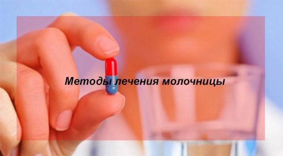 Оральный секс во время лечения кандидоза