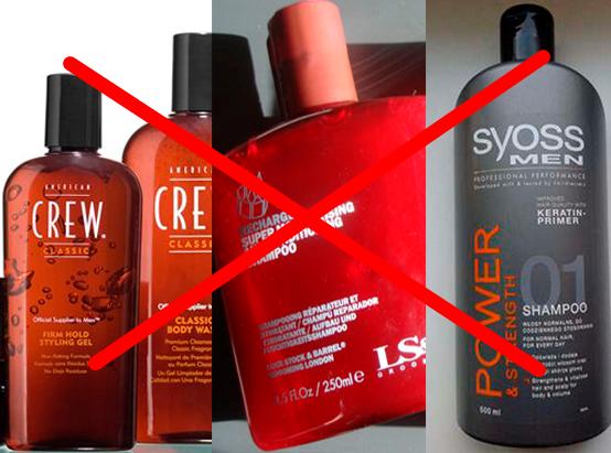 Не используйте шампуни