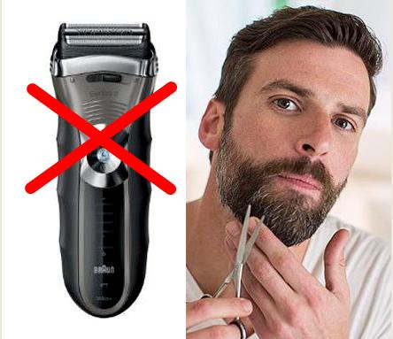 выбирайте ножницы для бороды