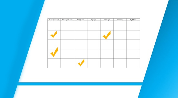 таблица программы на 30 дней тренировок на пресс