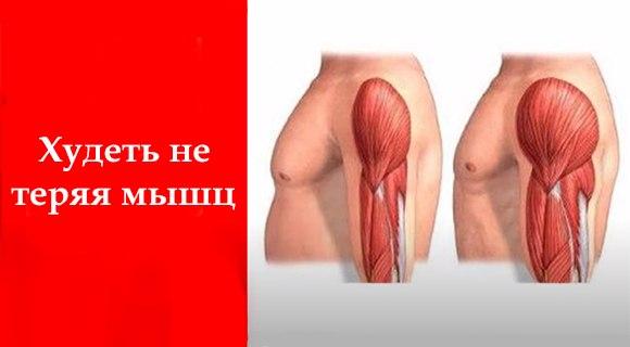 полное и подтянутое мужское тело